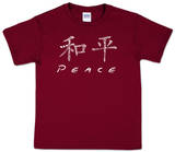 Youth: Chinese Peace T-Shirt