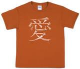 Youth: Chinese Love Shirts