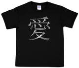 Youth: Chinese Love T-Shirts
