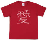 Youth: Chinese Love Shirt