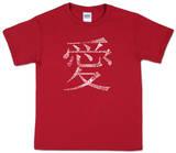 Youth: Chinese Love Shirt