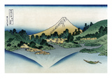 Watermill at Onden Affiche par Katsushika Hokusai