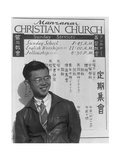 Tatsuo Miyake (Student of Divinity) Prints by Ansel Adams
