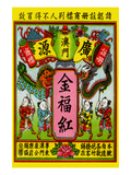 Golden Dragon Posters