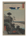 Autumn Moon at Ishiyama (Ishiyama No Shugestu) Prints by Ando Hiroshige