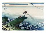 Kajikazawa in Kai Province Kunstdrucke von Katsushika Hokusai