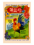 Rooster by the River Firecrackers Posters
