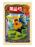 Rooster by the River Firecrackers Poster