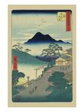 Seki Prints by Ando Hiroshige