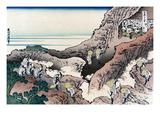 Climbing Mt. Fuji Prints by Katsushika Hokusai