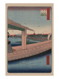 Distant View of KinryuZan Temple and Azuma Bridge (Azumabashi KinryuZan Enbo) Art by Ando Hiroshige