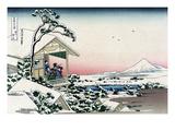 Tea House at Koishikawa Premium Giclee Print by Katsushika Hokusai