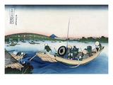 Sunset across Ryogoku Bridge from the Bank of the Sumida River at Onmayyagashi Posters van Katsushika Hokusai