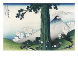 Mishima Pass in Kai Province Prints by Katsushika Hokusai