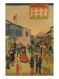Foreign Business District in Yokohama (Yokohama Kaigan Kakkoku Shokan Zu) No.2 Prints by Ando Hiroshige