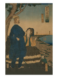 Enjoying the View from Atago Hill (Atago Yama ChoBo) Prints by Sadahide Utagawa