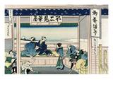 Yoshida at Tokaido Prints by Katsushika Hokusai