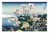 Goten-Yama-Hill. Shinagawa on the Tokaido Road Kunst von Katsushika Hokusai