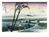 Ejiri in Suruga Province Premium Giclee Print by Katsushika Hokusai