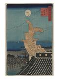 View of Bishu Nagoya Posters by Ando Hiroshige