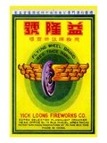 Flying Wheel Brand Firecracker Prints