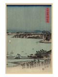 Evening View of Eight Famous Sites at Kanazawa in Musashi Province (Uyokanazawa Hassshoyakei) No.1 Prints by Ando Hiroshige