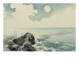 Kojima Island Art