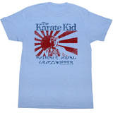 Karate Kid - Patience T-shirts