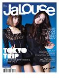 Jalouse, September 2009 - Kana Oya, Hanna Matsushima Poster by Nobuyoshi Araki