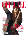 L'Officiel, August 2007 - Cat Power Premium Giclee Print by Elina Kechicheva