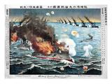 Russo-Japanese War, 1904 Giclee Print by Kasai Torajiro