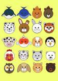 20 Animaru On Yellow Prints