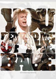 Labyrinth-You Remind Me Of The Babe Giclée-tryk af Jim Henson