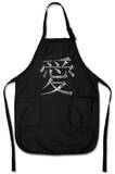 Chinese Love Symbol Apron Forkle