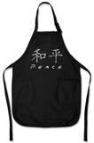 Chinese Peace Symbol Apron Förkläde