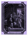 Abraham Takes Hagar as a Second Wife Lámina giclée
