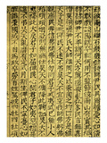 Page of the I-Ching Giclee Print