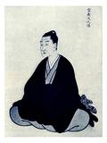 Motoori Norinaga Giclee Print