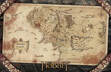 The Hobbit: An Unexpected Journey - Map Poster