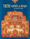 Tibetan Symbols & Designs Coloring Book Book