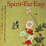 Spirit Of The Far East - 2013 Wall Calendar Calendars