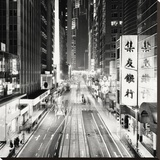 Hong Kong Stretched Canvas Print by Marcin Stawiarz