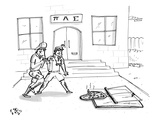 Two college boys approach a pizza placed on a giant mousetrap outside a fr… - New Yorker Cartoon Premium Giclee Print by Farley Katz