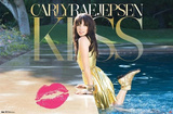 Carly Rae Jepsen - Kiss Posters