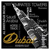 Dubai Prints