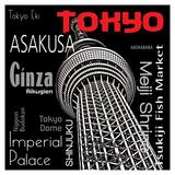 Tokyo Prints