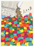 Risaburo Kimura - Peking Prémiové edice