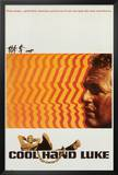 Cool Hand Luke Prints