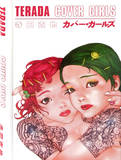 Terada - Cover Girls Journal Journal