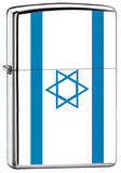 Israel Zippo Lighter Lighter